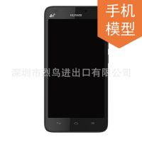 华为G620 原厂原装手机模型 移动4G版 1:1尺寸手感模型 批发黑屏