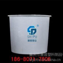 海边养殖聚乙烯PE塑料孵化桶耐老化耐强酸碱品质保障