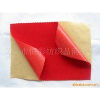 植绒加工水刺底红色无纺布上PVC不干胶植绒无纺布批发