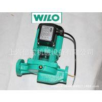 德国威乐WILO水泵PH-101E地暖 热水循环泵 热水泵