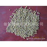大量供应东北95%完整颗粒绿豆
