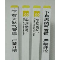 厂家供应PVC标志桩,关于标志桩的价格 安装方法等问题