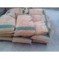 北京厂家供应混凝土抗硫酸类侵蚀防腐剂