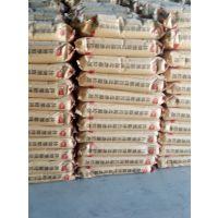 2015年北京砂浆 首先新益建材 聚合物修补砂浆,现拥有两条干混砂浆生产线,自产自销