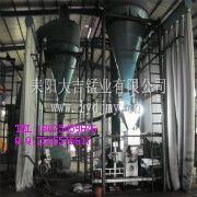 陶瓷用锰粉 染料用锰粉 玻璃用锰粉 30-70%供应