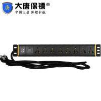 大唐保镖HP7615大唐PDU机柜专用插座8位防雷插座16A插线板PDU电源