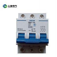 RMC1-63/2P C50A上海人民电器【上联】小型断路器价格怎么样