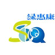 深圳市绿惠康科技有限公司