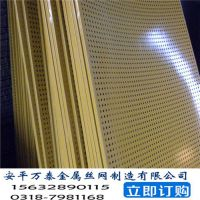 不锈钢冲孔网 电机房吸音板 圆孔铝板网