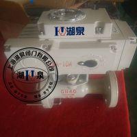 上海湖泉阀门电动球阀 开关型不锈钢电动法兰球阀 Q941F-16P