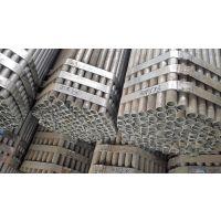 镀锌钢管,品质一流热镀锌钢管,品种齐全13752135700