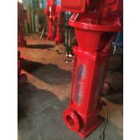 XBD10/45-150L 室内喷淋消防泵的安装图 上海江洋