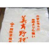 防油扩散产品 、吸油产品G-10-2优惠销售