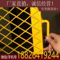 广州铁板钢板网供应商