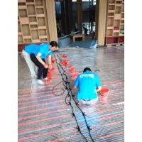 康达尔KATAL碳纤维发热电缆工厂批发,直销