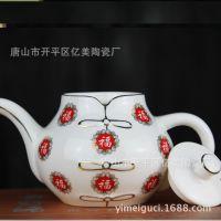 供应唐装骨瓷手绘茶具套装定制陶瓷礼品茶壶整套创意午后红茶杯