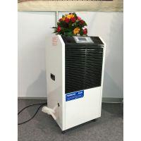 百奥YDA-890EB报价 原厂出品,智能商用除湿机,适用百十平方面积抽湿防潮