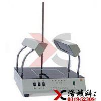 广东三用紫外分析仪wfh-203b浩诚WD-9403B型台式紫外分析仪