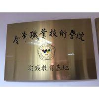 聚焦电子商务产业园-电商学院