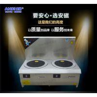 冠睿厨具批量供应_电磁煲汤灶有哪些品牌_台湾电磁煲汤灶