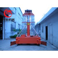 24米双体防转套缸式升降平台高空清洁升降作业车厂家定制
