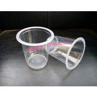 厂家供应360ml耐高温一次性豆浆塑料杯 可印刷