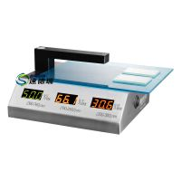 玻璃透过率仪 红外/紫外/可见光三显 SDR851 台式透光率计