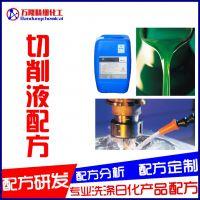 冷却切削液配方比例,制作合成切削液方法,配方升级,技术更新,全程指导。