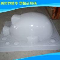 赞杨生产 游戏机塑料外壳加工,厚片吸塑加工