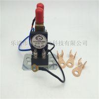 KH180大功率汽车继电器双电瓶隔离器厂家直销