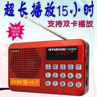 HY-39插卡收音机便携小音响老人户外多功能播放器双卡MP3音箱