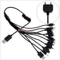 小米 三星 手机USB 万能充电线 多功能插头充电接口 一拖十数据线