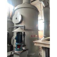 供应废气治理装置——QF-ST酸雾喷淋塔