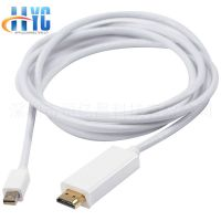 mini dp to hdmi线 3米 mini dp转hdmi线 mini dp to hdmi 可定制