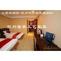 三星级酒j家具,酒店家具照片,酒店家具图片-杭州日月星辰酒店