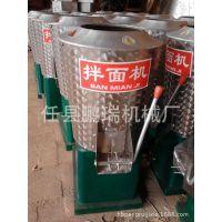 迷你型拌面机 高效产品鹏瑞机械制造 自动小型拌面机