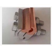 JBTL-10-70异形并沟铜铝线夹,异型铜铝过渡接线夹,跨径分支对接头