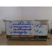 超声波三氯机 超声波气相式清洗设备