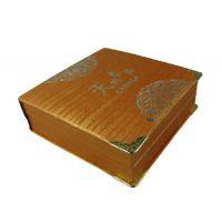 批发供应精品皮革手链盒首饰盒手镯盒水晶手链盒正方形礼品盒