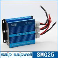 供应saipwell/赛普供应太阳能控制器SMG25 25A 12V/24V散热效果好金属控制器