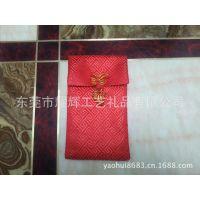 新款上市台湾刺绣金丝红包、结婚利是、喜庆用品、中国结吊饰、