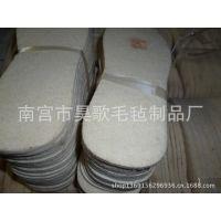 专业生产羊毛鞋垫 毡子鞋垫 鞋垫毡子