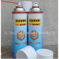 JonyeTech骏业品牌铝材挤压模脱模剂550ML