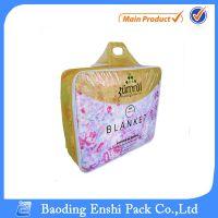 厂家定做加工 PVC透明棉被包装袋 四件套包装袋 PVC 样式 尺寸 可定制