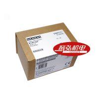现货供应西门子S7-200CN/EM221数字量输入模块6ES7221-1BF22-0XA8