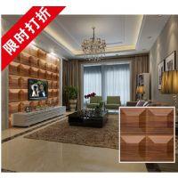 贝斯家批发仿真木纹加厚3d墙纸形象背景电视沙发新型装饰三维板