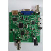 AHD转CVBS/VGA/HDMI(方案)