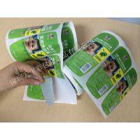 深圳日化标签厂家 沐浴露标签 洗发水标签定制