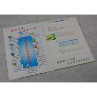封套设计印刷 铜版纸封套设计印刷 广州***专业的封套设计印刷厂家