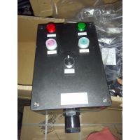 FQC-10B防水防尘防腐磁力开关批发厂家
